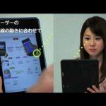 Presentan al iBeam: La tablet que se usa con la vista